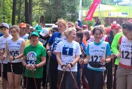 VII Международный Фестиваль северной ходьбы в Санкт-Петербурге Энергия Движения 2 июня – 4 июня 2017